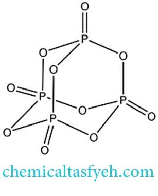 ماده شیمیایی پنتا اکسید فسفر