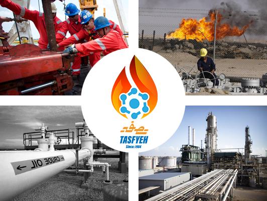 نمایشگاه صنعت نفت